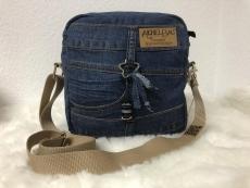Quadratische Jeans Tasche Upcycling Umhängetasche *zuckersüß*